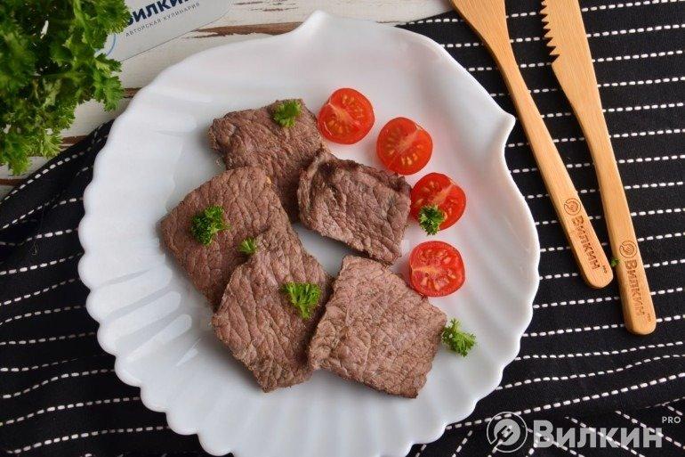 Подача говядины к столу