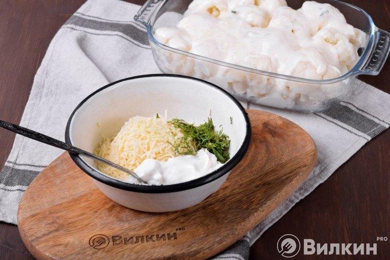 Сыр с чесноком и сметаной