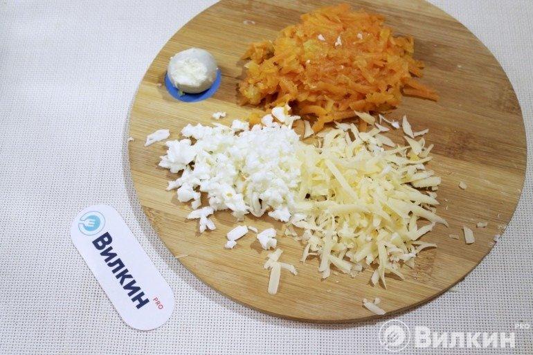 Морковь, сыр, белки