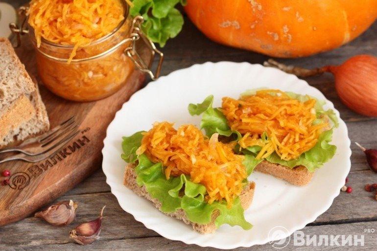 Готовый салат из тыквы