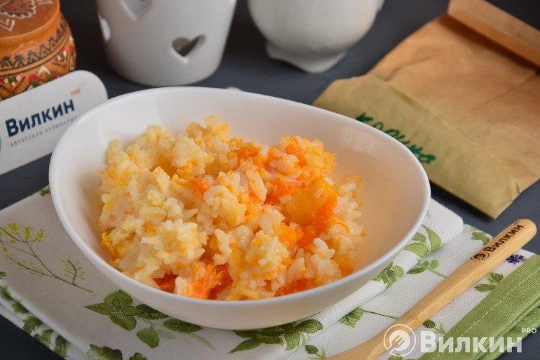 Рисовая каша с тыквой в мультиварке