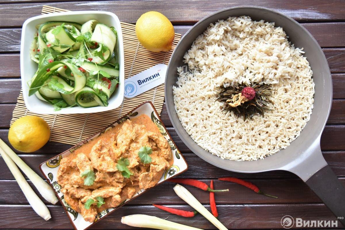 Обед в тайском стиле