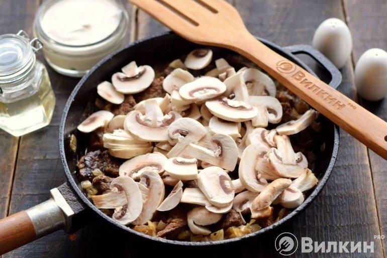 Закладка грибов