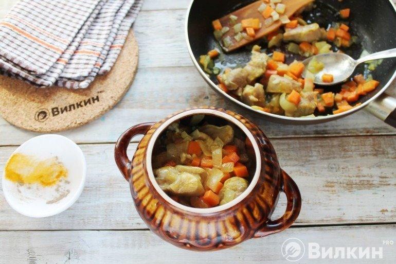 Добавление мяса с овощами