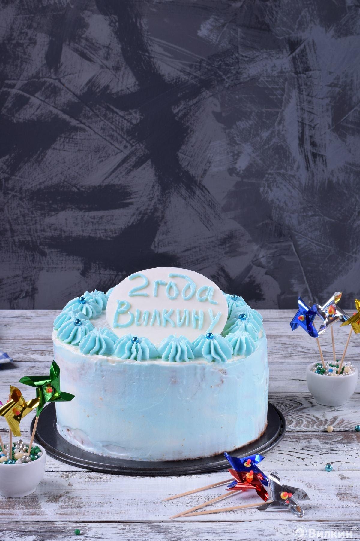"""Торт на день рождения сайта """"Вилкин"""""""