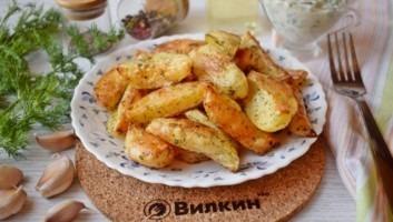 Ужин из картошки