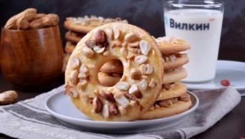 Песочное кольцо с орехами