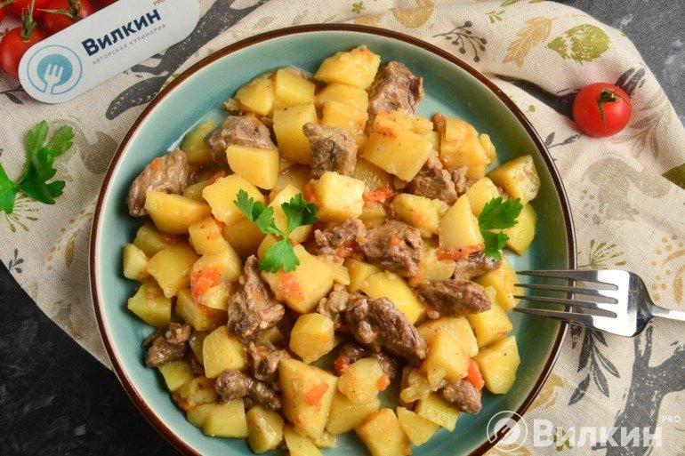 Картошка с говядиной