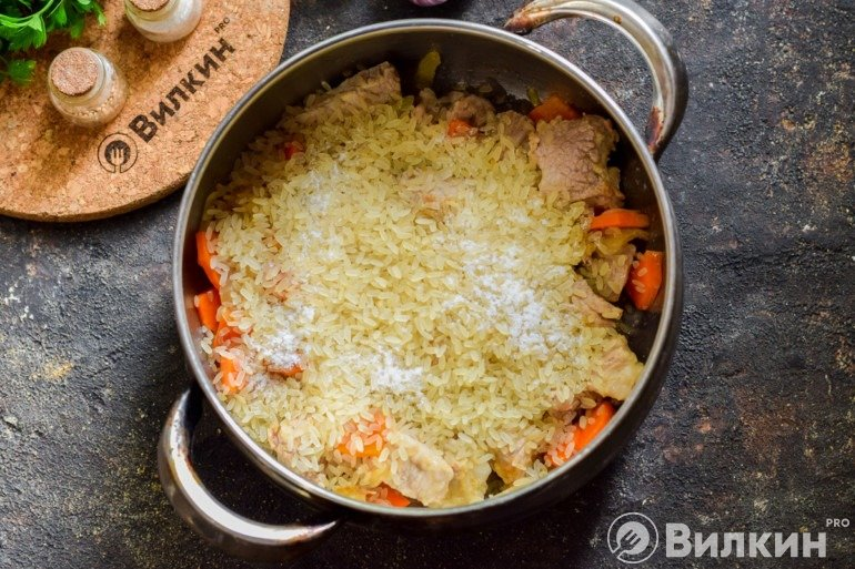 Засыпка рисом