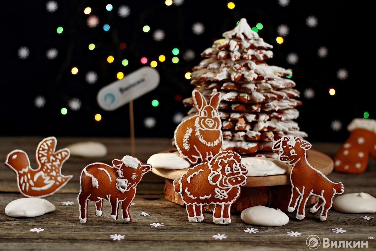 Рождественские козули