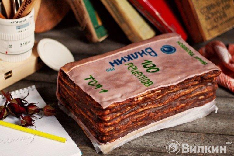 Сладкая книга-торт