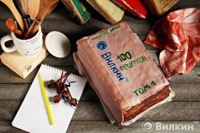Торт «Книга»