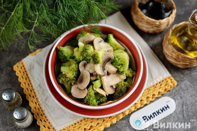 Брокколи с грибами: полезное и низкокалорийное блюдо