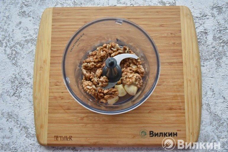 Измельчение орехов и чеснока