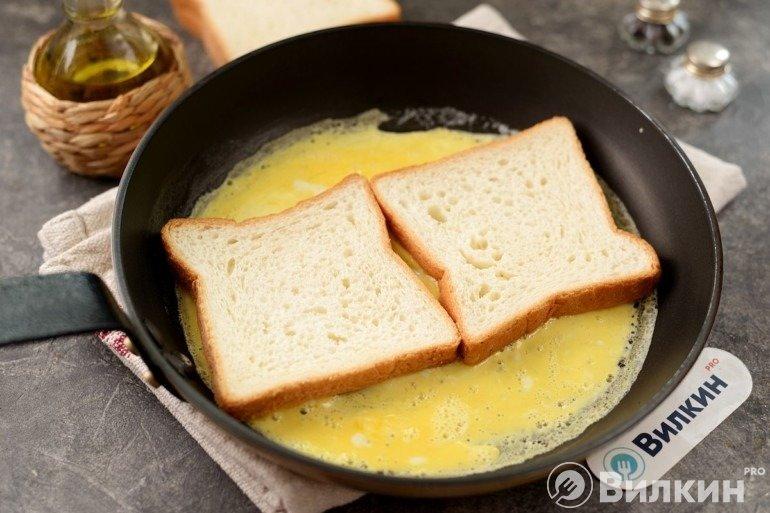 Выкладка хлеба в яйцо